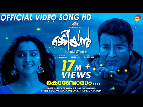 Xxx Mp4 Kondoram Official Video Song HD Mohanlal ManjuWarrier Shreya Ghoshal MJayachandran 3gp Sex