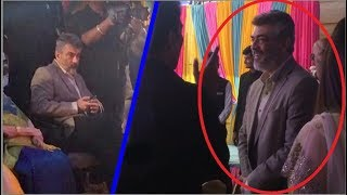 WOWW!!! THALA AJITH super look in family event