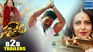 Sarrainodu Movie Latest Back 2 Back Trailers | Allu Arjun | Rakul Preet Singh | TFPC