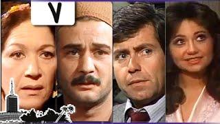 مسلسل ״عطفة خوخة״ ׀ حسين فهمي – ليلى علوي ׀ الحلقة 07 من 15