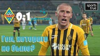 Кайрат - Астана 0:1. Скандальный матч / Репортаж Sports True