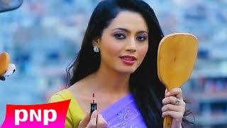 Timle Pani Yehi Gham | Suraj Poudel and Rajina Rimal | New Release Video | 2013