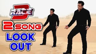 Salman Khan New Song First Look Out | Race 3 Second Song | Jacqueline Fernandez | Remo D