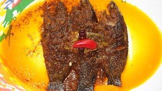 TEL KOI RECIPE - Tel Koi Recipe - Famous Bengali Fish Recipe - Mother's Recipe
