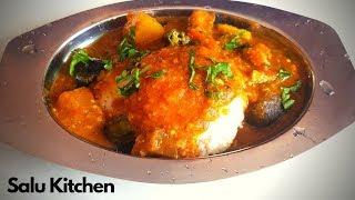 ഒരു കിടുക്കാച്ചി സംഭവം   Salu Kitchen Special