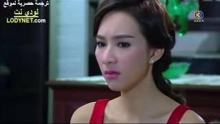 (المسلسل التايلندي الزوجة المحبة) Beloved Loyal Wife E06 AsiaDramaTv Com