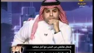 كارثة طفل سعودي يرحل الى اليمن !!
