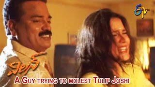 Villain Telugu Movie | A Guy trying to molest Tulip Joshi | Dr Rajasekhar | Neha Dhupia | ETV Cinema
