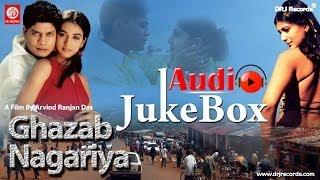 Ghazab Nagariya Jukebox Full Songs