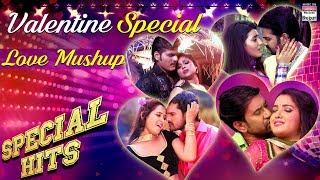 Bhojpuri Love Mashup 2018 | HD VIDEO | SUPERHIT SONGS