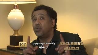 ET بالعربي - الشاب خالد يوضح حقيقة تصريحاته