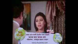 Amar Jan Amar Pran (Bangla Film)