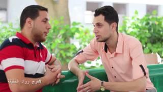 الخريجين -  ماذا بعد التخرج - حفل جامعة الاقصى