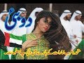 Download Video Dubai / UAE Amazing And Shocking Facts About UAE In Urdu/Hindi . History Of Dubai . 3GP MP4 FLV