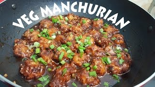 manchurian recipe [Hindi] | how to make veg manchurian | veg manchurian recipe