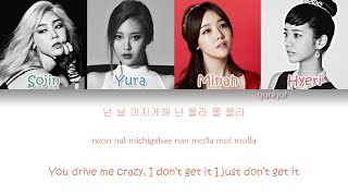 Girl's Day - Ring My Bell (Color Coded Han|Rom|Eng Lyrics)