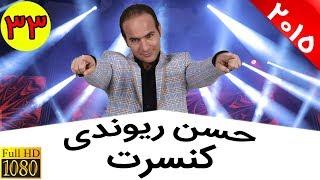 طنز خنده دار خداحافظی فرهاد مجیدی و کل کل استقلال و پرسپولیس