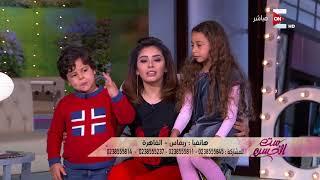 ست الحسن - أبانوب فلكس والعرائس بطوطة وتوتي وزيكو ولعب مع أبناء الفنان أحمد التهامي