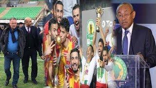 عاجل رئيس الكاف يعلن رسميا مكان إجراء مباراة السوبر بين الرجاء والترجي - المغرب يستعد