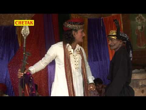 Xxx Mp4 Shree Dev Narayan Ki Katha Devnarayan Bhagwan Or Chochu Bhaat Ka Milaap Part 09 3gp Sex