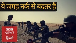 Helmand: The Hell on Earth (BBC Hindi)