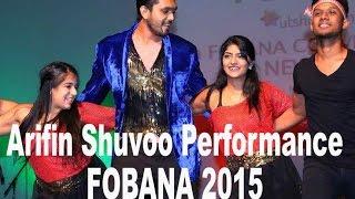 Arifin Shuvoo Performance Full FOBANA 2015