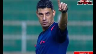 ملخص مباراة المقاولون العرب 3 - 1 الداخلية | الجولة 18 من دوري المصري