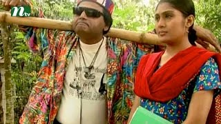 Bangla Natok - Ronger Manush | Episode 37 | A T M Shamsuzzaman, Bonna Mirza, Salauddin Lavlu l Drama