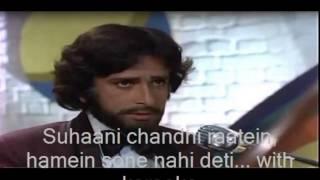 Suhaani chandni raatein, hamein sone nahi deti with karaoke by: Jitendra Dhasmana