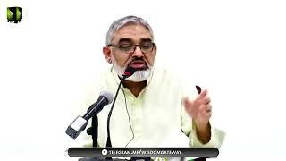 [Seminar] 39th Anniversary of Islamic Revolution - H.I. Ali Murtaza Zaidi