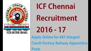 ICF Act Apprentice 2017 - Integral Coach Factory