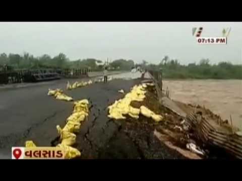 દ.ગુજરાત: ભારે વરસાદથી ઉમરગામમાં પુલને નુકસાન