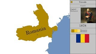 The History of Romania : Every Year