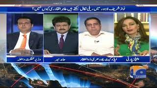 Capital Talk - 15 August 2017 uploaded on 15-08-2017 10873 views