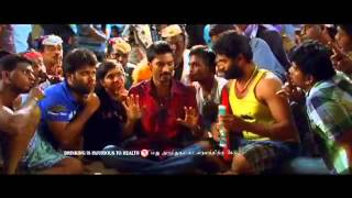 WHY THIS KOLAVERI DI   Official Movie Full Song Video from the movie  3  feat Dhanush exclusive SD
