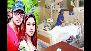 ব্রেকিং দুর্ঘটনার শিকার হয়েছেন শাকিব খান! !Shakib khan!Bangla Latest News
