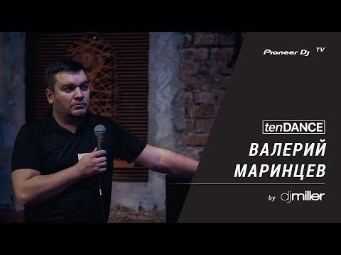 Xxx Mp4 TenDANCE Show выпуск 59 W ВАЛЕРИЙ МАРИНЦЕВ Pioneer DJ TV Moscow 3gp Sex