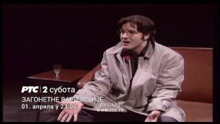 TV teatar: Savremeni svetski dramatičari na beogradskim scenama