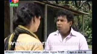 Bangla Natok Harkipta Part 36