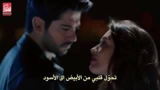 مسلسل حب اعمى الجزء الثاني الحلقة 6 مترجمة الإعلان 2 + 1