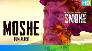 Moshe by Tom Alter | SMOKE | An Eros Now Original Series | All Episodes Out On 26th October