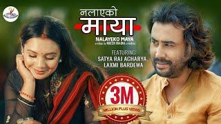 Nalayeko Maya | New Nepali song 2019 by Satya Raj Acharya | Ft. Laxmi Bardewa | Official video