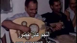 عادل خضور حفلة عالعود 2