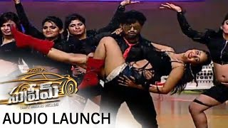 Andam Hindolam Song Performance At Supreme Audio Launch || Sai Dharam Tej, Raashi Khanna