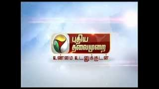 Puthiyathalaimurai Television Promo Videos