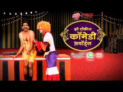 Comedychi Maha Circus - Sandeep Phatak | Zee Talkies Comedy Awards 2015 | Zee Talkies
