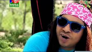 Osthir Hasir Gan 2017 // Best funny Song Bangla