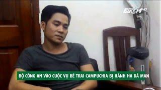 (VTC14)_Bộ Công an vào cuộc vụ bé trai người Campuchia bị hành hạ dã man