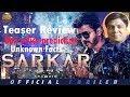 Tamil movie Sarkar teaser review by Saahil chandel | Vijay | A R Rahman