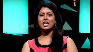 I Antharangam Sexology Show 07-10-14 || Interactive TV